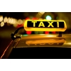 Такси в ЖД вокзал Актау,  Бекетата,  Аэропорт,  Бейнеу,  Каражанбас,  Триофлайф,  Станция Опорный,  Боранкул,  Курык,  Аэропорт
