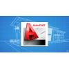 AutoCAD курсы Гомель
