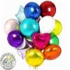 """Фольгированные шары с гелием 18"""""""