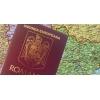 Гражданство Румынии Паспорт Евросоюза
