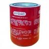 Продам Hydac Гидравлические фильтры