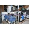 Станции компрессорные (централи)   выносного холода различной комплектации.