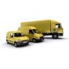 Грузоперевозки товаров,  офисные,  квартирные,  дачные переезды.  Грузчики