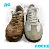 Химчистка SneakerClean