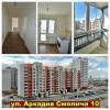 Продам 2-х комнатную квартиру в Минске ул.   Аркадия Смолича 10 (Лошица)