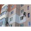 Утепление фасадов,    балконов и лоджий в Минске
