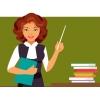 Вакансия :  Сотрудникам из сферы образования и воспитания